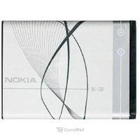 Photo Nokia BL-5B